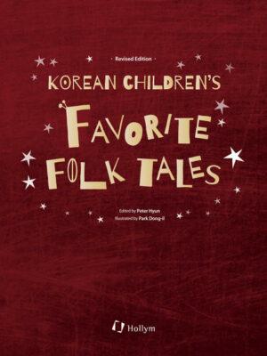 Korean Children`s Favorite Folk Tales
