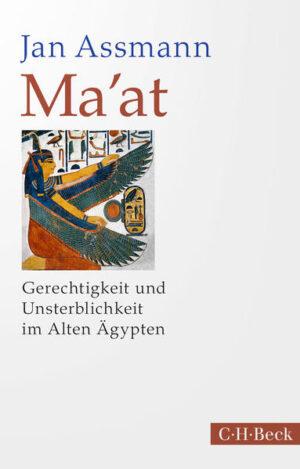 Ma'at | Bundesamt für magische Wesen