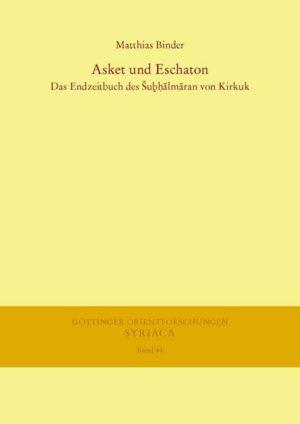 Asket und Eschaton