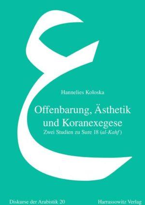 Offenbarung, Ästhetik und Koranexegese