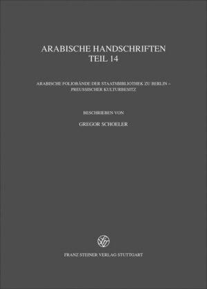 Arabische Handschriften