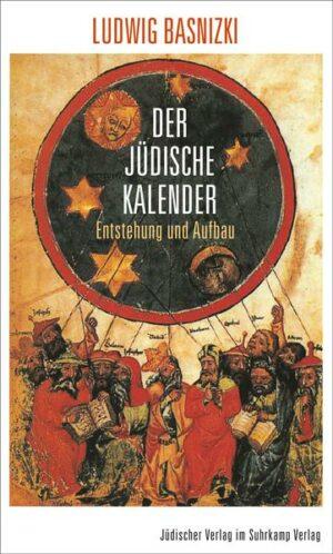 Der Jüdische Kalender | Bundesamt für magische Wesen