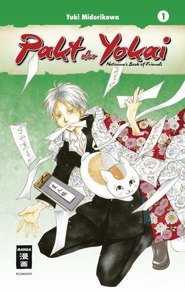 Pakt der Yokai 01: Natsume's Book of Friends   Bundesamt für magische Wesen