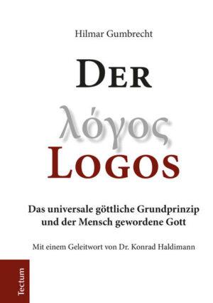 Der Logos   Bundesamt für magische Wesen