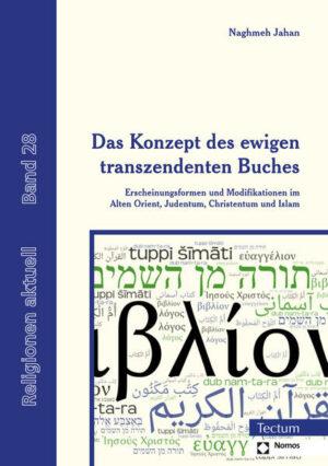 Das Konzept des ewigen transzendenten Buches   Bundesamt für magische Wesen