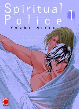 Spiritual Police: Bd. 1
