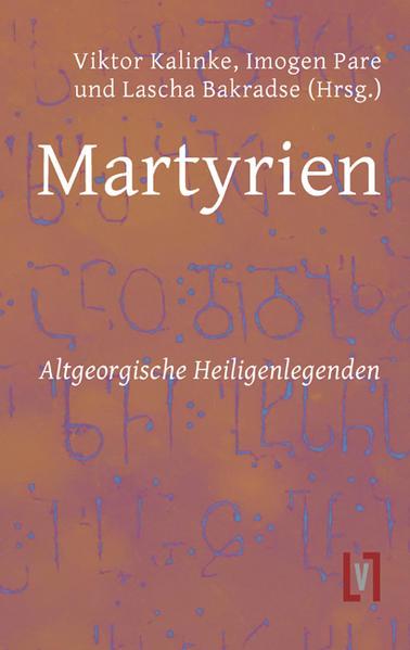 Martyrien | Bundesamt für magische Wesen