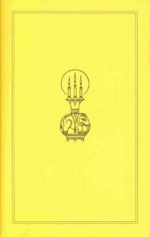 Das Reisetagebuch eines Philosophen | Bundesamt für magische Wesen