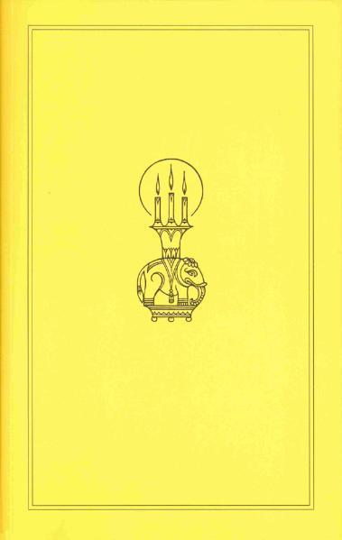 Das Reisetagebuch eines Philosophen   Bundesamt für magische Wesen