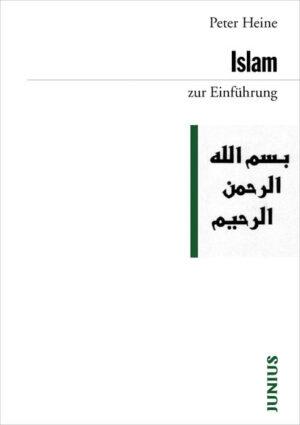 Islam zur Einführung | Bundesamt für magische Wesen