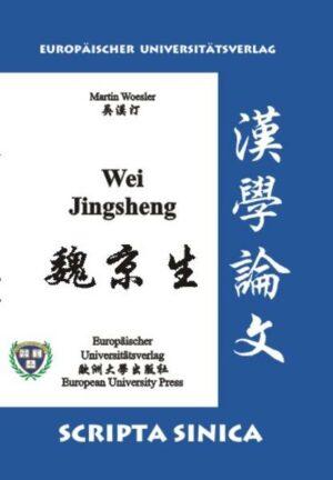 Wei Jingsheng | Bundesamt für magische Wesen