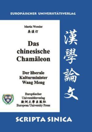 Das chinesische Chamäleon | Bundesamt für magische Wesen
