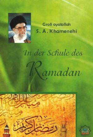 In der Schule des Ramadan   Bundesamt für magische Wesen