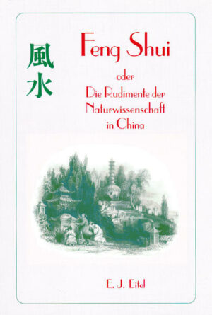 Feng Shui | Bundesamt für magische Wesen