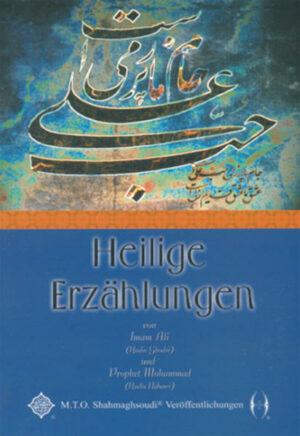 Heilige Erzählungen (Hadis Ghodsi, Hadis Nabawi) von Prophet Mohammad und Amir-Al-Momenin Ali Hadis Ghodsi unter Beifügung von vierzig Hadis Nabawi