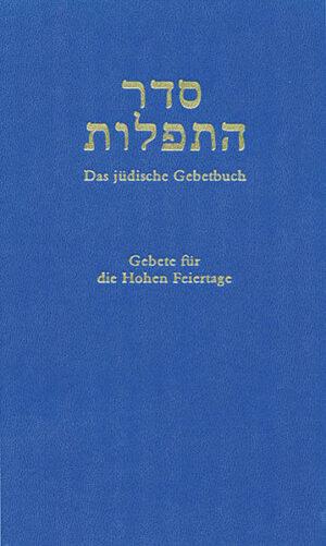 Jüdisches Gebetbuch   Bundesamt für magische Wesen