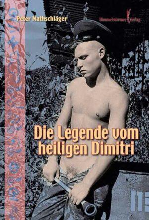 Die Legende vom heiligen Dimitrij | Bundesamt für magische Wesen