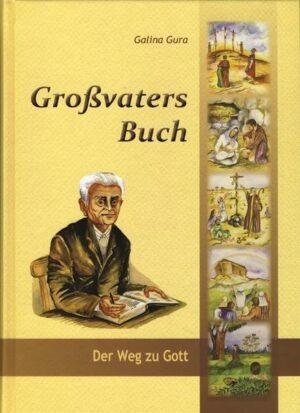 Großvaters Buch   Bundesamt für magische Wesen