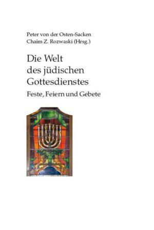 Die Welt des jüdischen Gottesdienstes | Bundesamt für magische Wesen