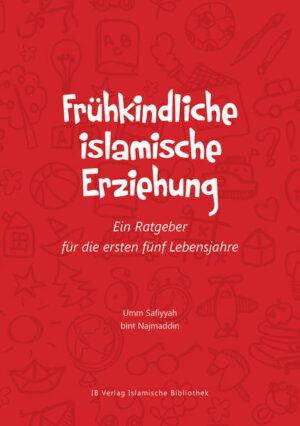 Frühkindliche islamische Erziehung   Bundesamt für magische Wesen