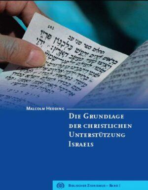 Die Grundlage der christlichen Unterstützung Israels | Bundesamt für magische Wesen