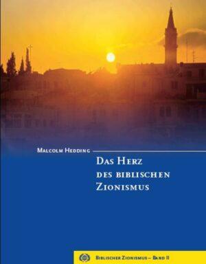 Das Herz des biblischen Zionismus | Bundesamt für magische Wesen