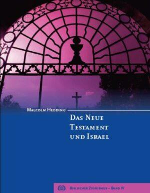 Das neue Testament und Israel | Bundesamt für magische Wesen