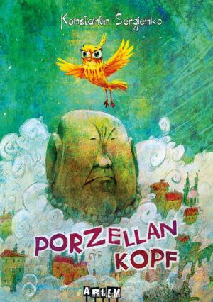 Porzellankopf | Bundesamt für magische Wesen
