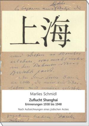 Zuflucht Shanghai | Bundesamt für magische Wesen