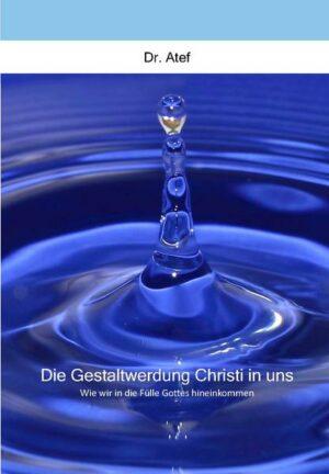 Die Gestaltwerdung Christi in uns   Bundesamt für magische Wesen