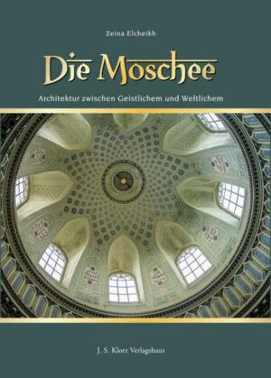 Die Moschee   Bundesamt für magische Wesen