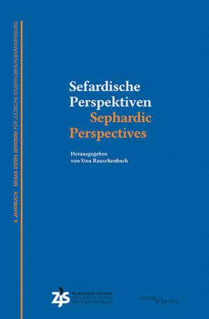 Sefardische Perspektiven / Sephardic Perspectives | Bundesamt für magische Wesen