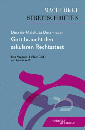 Dina de-Malchuta Dina - oder Gott braucht den säkularen Rechtsstaat | Bundesamt für magische Wesen
