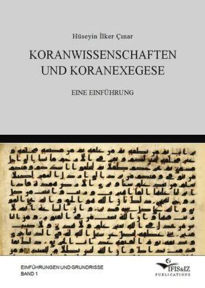 Koranwissenschaften und Koranexegese   Bundesamt für magische Wesen
