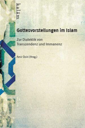 Gottesvorstellungen im Islam | Bundesamt für magische Wesen