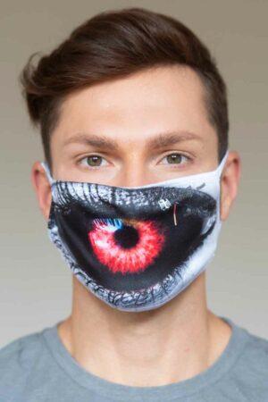 """Bundeslurch-Maske """"Das Amt im Auge"""""""
